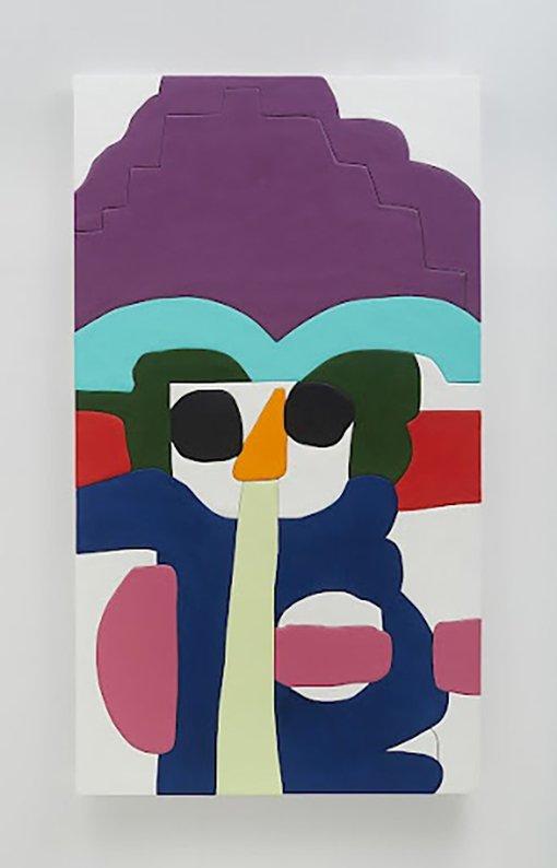 Sadie Benning, Purple Hat God